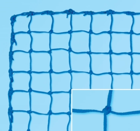 Plasa protectie pentru schi tip B 50x50mm